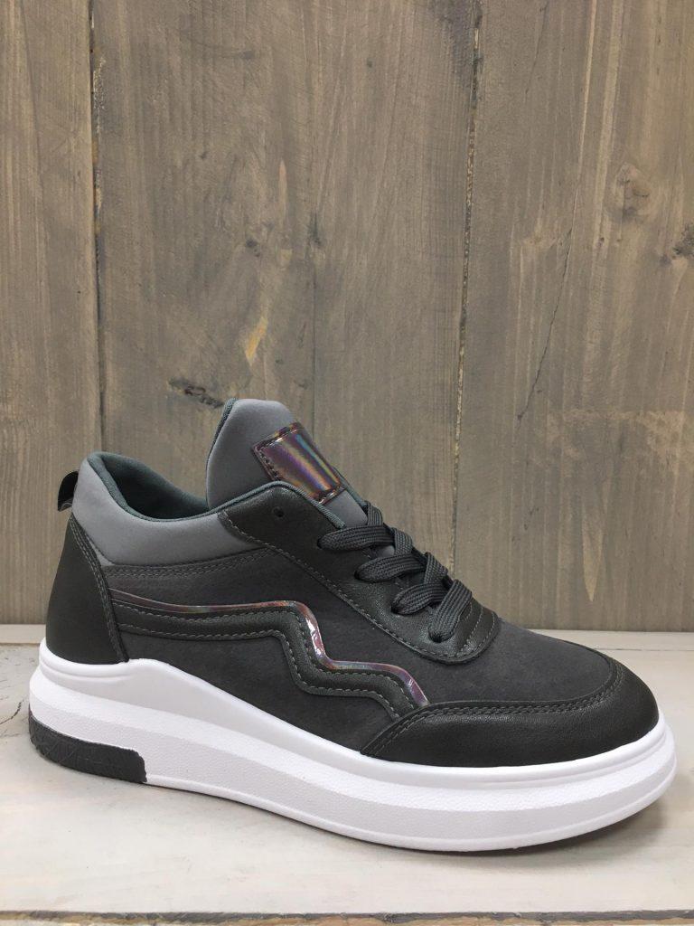 Sneaker Grey